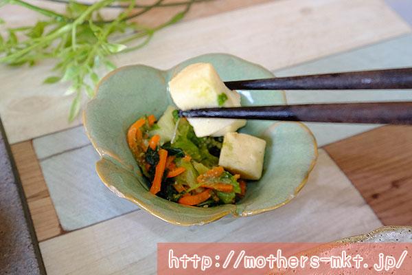 高野豆腐とチンゲンサイの胡麻あえ