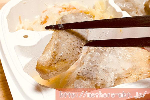 赤魚の塩 焼き弁当メイン