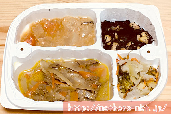 牛蒡(ごぼう)と牛肉のカレーマヨネーズ弁当解凍