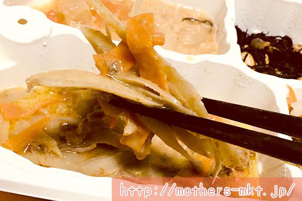 牛蒡(ごぼう)と牛肉のカレーマヨネーズ弁当メイン