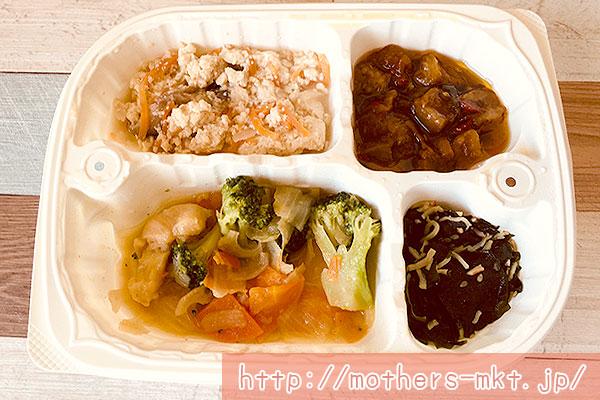 蓮根と鶏肉の煮物(カレー風味)弁当調理済み