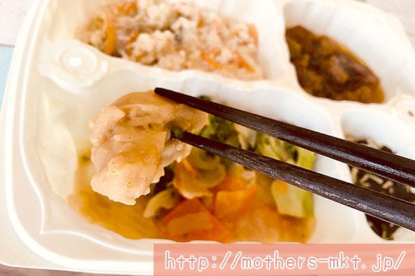 蓮根と鶏肉の煮物(カレー風味)弁当鶏肉
