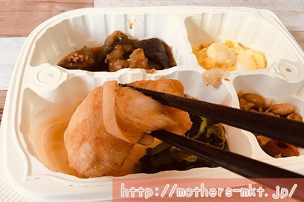 洋風ロールキャベツ(トマトソース)弁当アップ