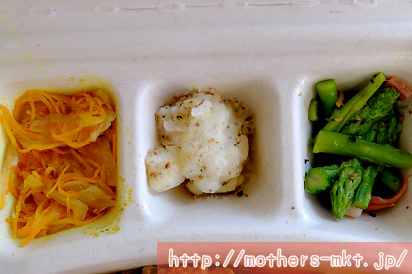 ハンバーグと温野菜のデミ付け合わせ
