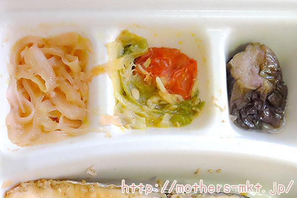 鮭のごま風味焼き付け合わせ3品