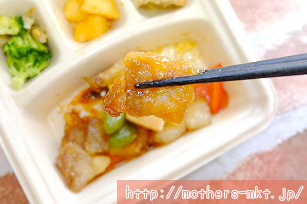 彩り酢豚アップ