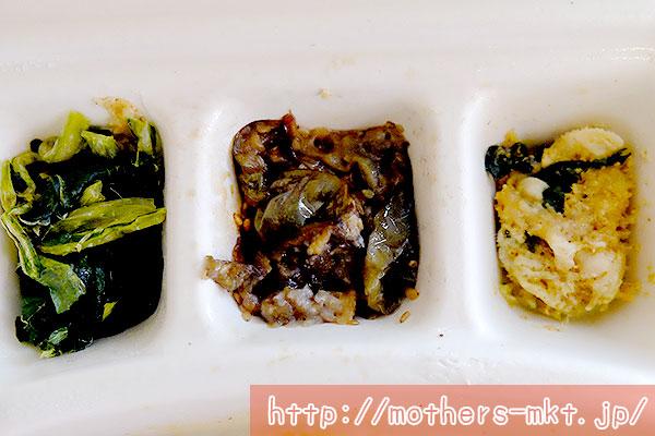 牛肉と野菜のXO醤炒め付け合わせ3品