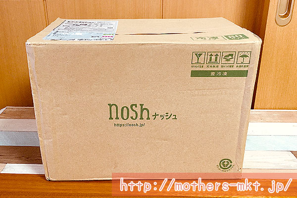 ナッシュ-nosh-段ボール