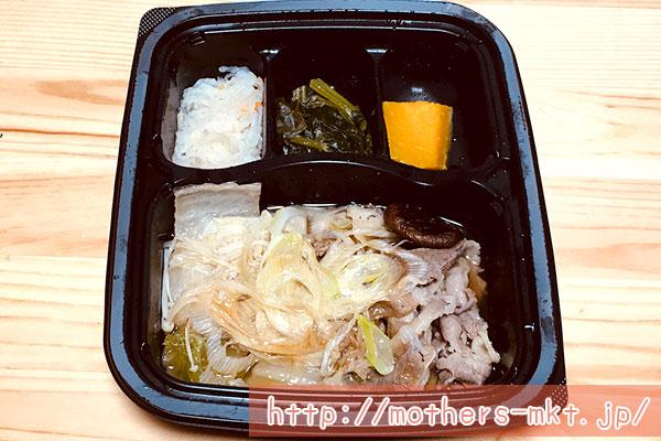 ナッシュ-nosh-牛肉のすき焼き1