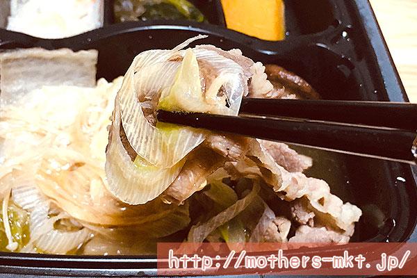 ナッシュ-nosh-牛肉のすき焼き2
