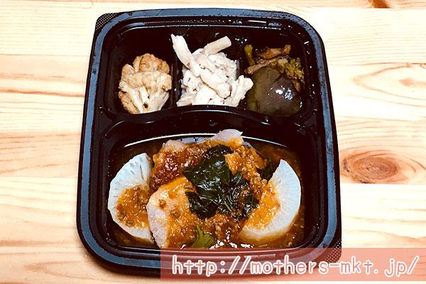 ナッシュ-nosh-豚と大根の麻婆煮1