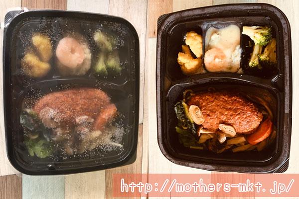 ナッシュ-nosh-ハンバーグと温野菜
