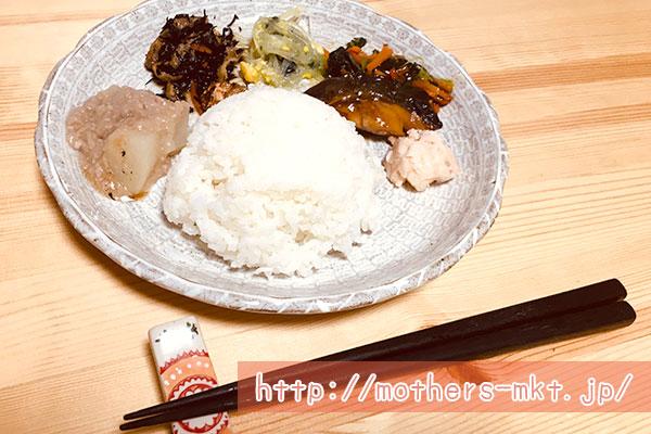 ワタミの宅食ダイレクト口コミ:ブリの照り焼き3