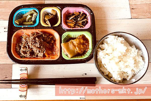 ワタミの宅食ダイレクト口コミ:牛肉のチャプチェ風2