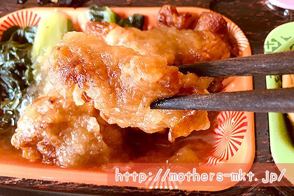 ワタミの宅食ダイレクト口コミ:鶏のから揚げおろしソース3