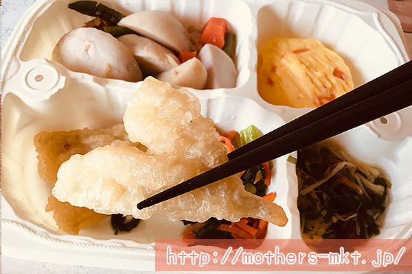 キス天ぷら弁当アップ