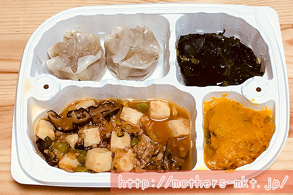 麻婆豆腐弁当解凍