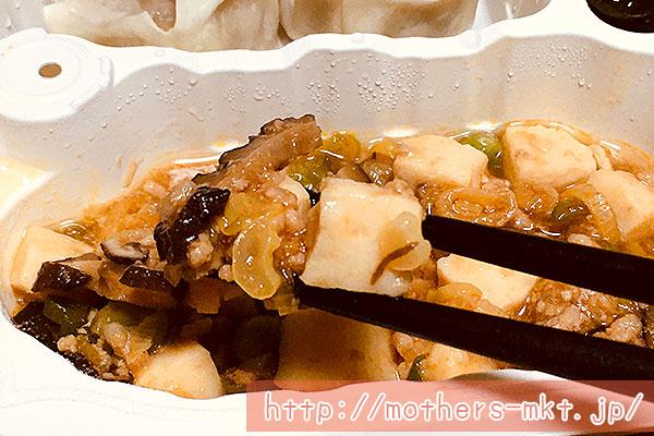 麻婆豆腐弁当アップ