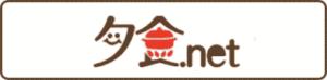 ヨシケイ夕食ネットシンプルミール口コミ