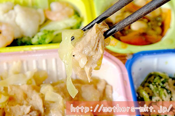豚肉の生姜焼きアップ