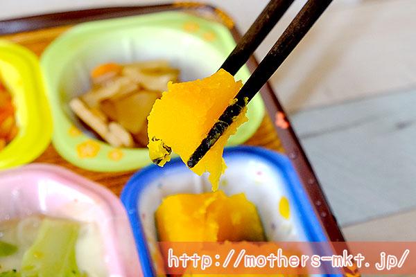 かぼちゃのレモン煮