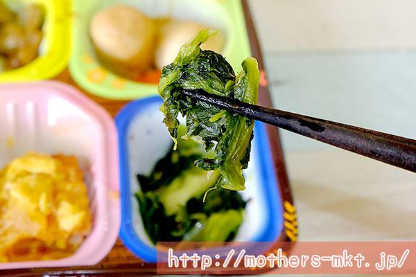 小松菜の和風和え