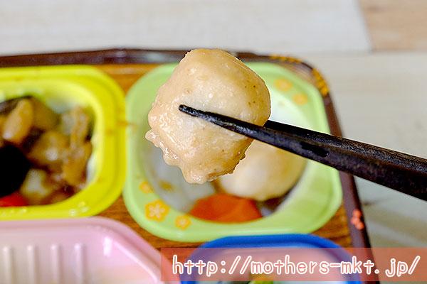 里芋のごま煮