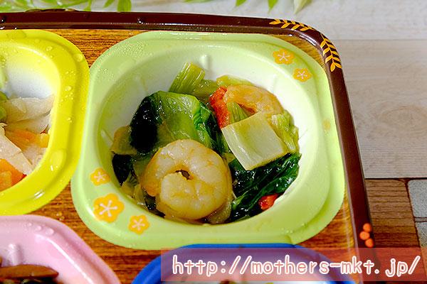 チンゲン菜炒め