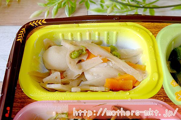 根菜と里芋のうま煮
