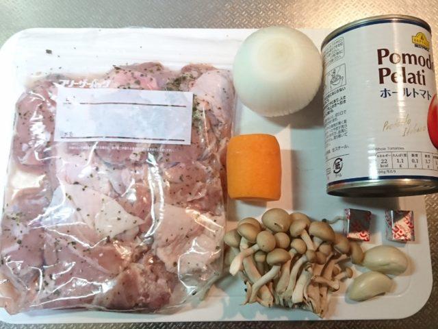 栄養満点チキンのトマト煮の作り方