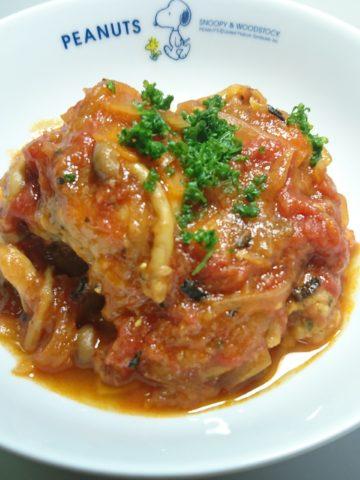 チキンのトマト煮完成2