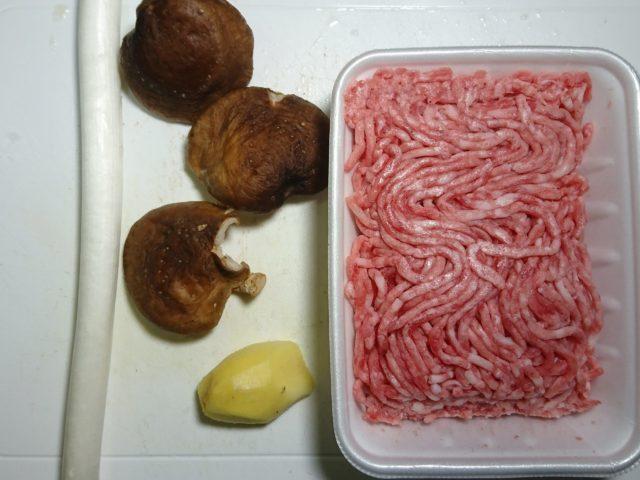 肉団子の材料