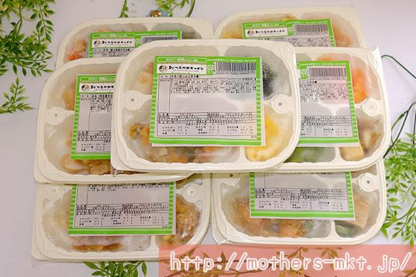 つるかめキッチンカロリー制限食7食セット