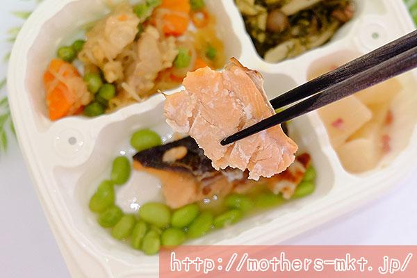鮭の塩焼き弁当アップ