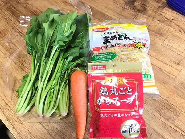 野菜ナムルの作り方