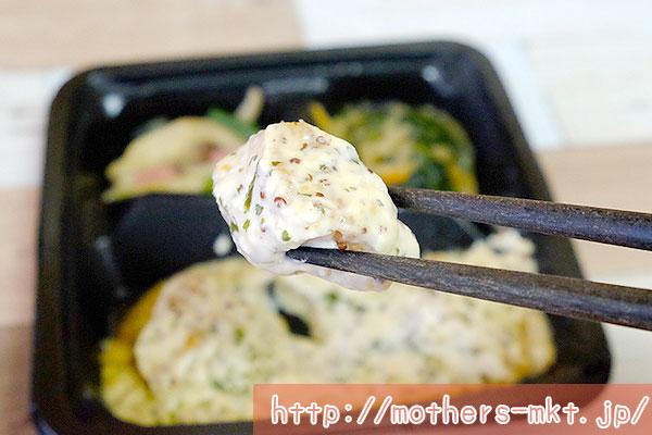 あふれるマヨマスタードの鶏唐揚げアップ