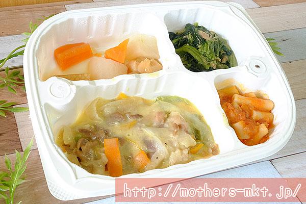 まごころケア食(豚肉のマヨネーズ炒め弁当)