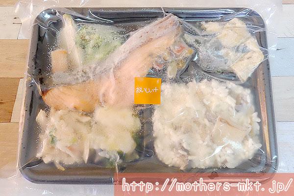 気仙沼銀鮭の西京味噌焼き弁当 解凍前