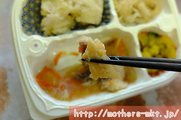 赤魚の煮つけ弁当2