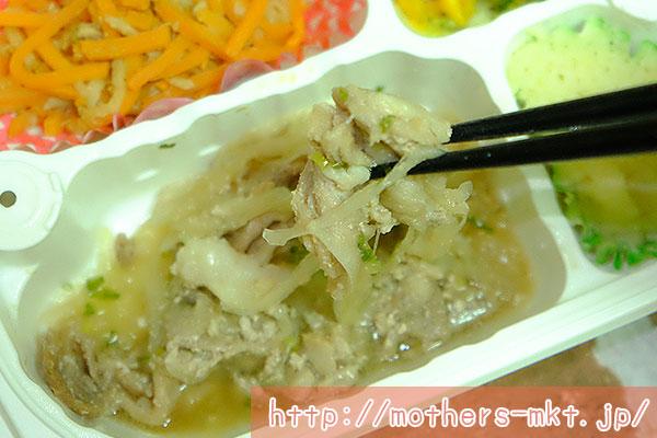 豚の生姜焼き弁当アップ