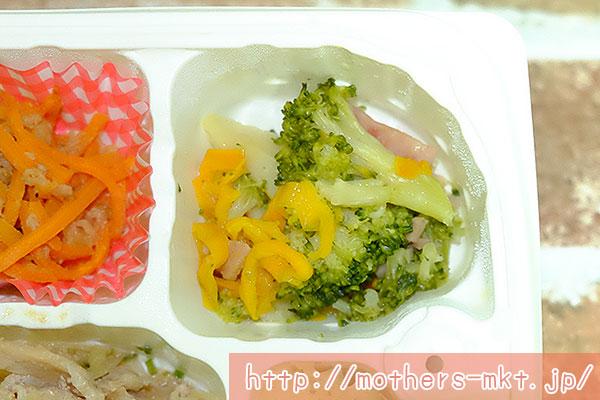 豚の生姜焼き弁当3