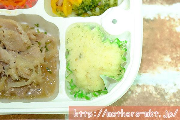 豚の生姜焼き弁当2
