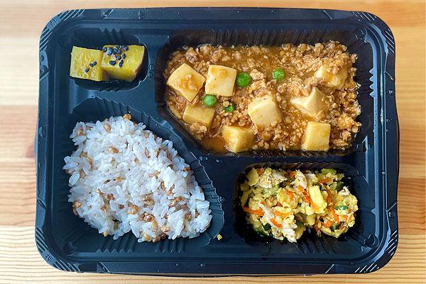 麻婆豆腐弁当全体