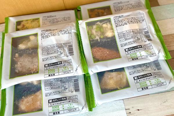まごころケア食はまた注文したい冷凍宅配食?